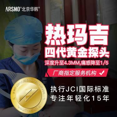 https://heras.igengmei.com/service/2020/01/09/0c164243be-half