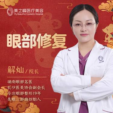 https://heras.igengmei.com/service/2020/01/09/151e9f4ce0-half