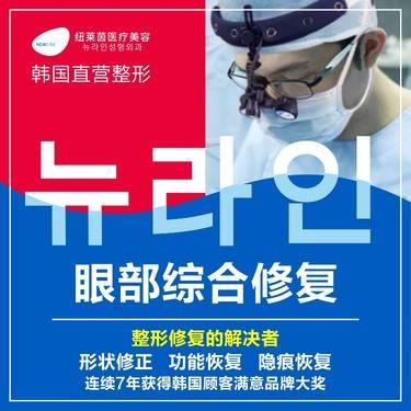 https://heras.igengmei.com/service/2020/01/09/34d8289f62-half