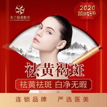 https://heras.igengmei.com/service/2020/01/09/500dfb5036-half