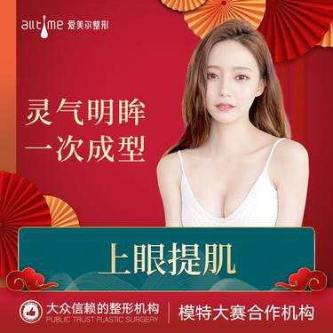 https://heras.igengmei.com/service/2020/01/09/51934beefa-half