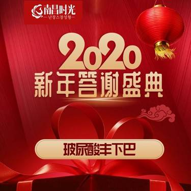 https://heras.igengmei.com/service/2020/01/09/62214a6019-half