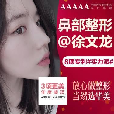 https://heras.igengmei.com/service/2020/01/09/63aabdd524-half