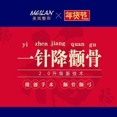 https://heras.igengmei.com/service/2020/01/09/a44b6a65a4-half