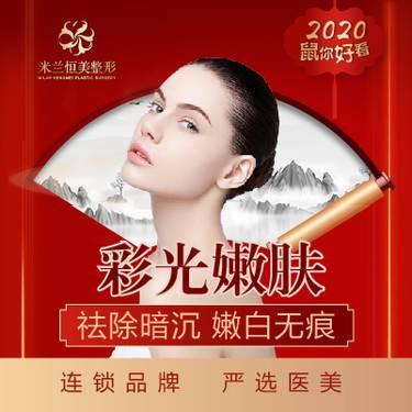 https://heras.igengmei.com/service/2020/01/09/b8b3d38b5a-half