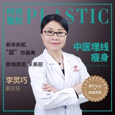 https://heras.igengmei.com/service/2020/01/09/e34dee674a-half