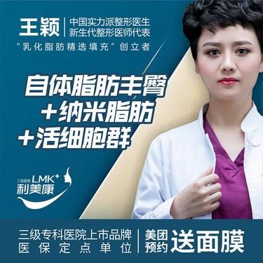 https://heras.igengmei.com/service/2020/01/09/fa13ebfdf2-half