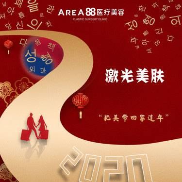 https://heras.igengmei.com/service/2020/01/09/fb06b30188-half