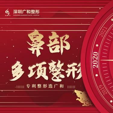 https://heras.igengmei.com/service/2020/01/09/fea3a73abc-half