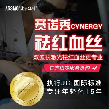 https://heras.igengmei.com/service/2020/01/10/0184e6baeb-half