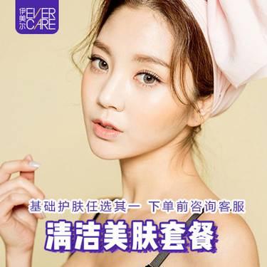 https://heras.igengmei.com/service/2020/01/10/07f38ff95b-half