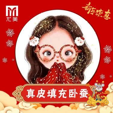 https://heras.igengmei.com/service/2020/01/10/1420db3c9f-half