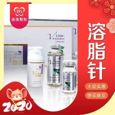 https://heras.igengmei.com/service/2020/01/10/18a2a54102-half