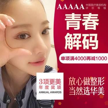 https://heras.igengmei.com/service/2020/01/10/2dfe123224-half