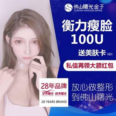https://heras.igengmei.com/service/2020/01/10/67dc18f170-half