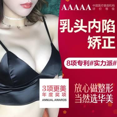 https://heras.igengmei.com/service/2020/01/10/796c62d8c1-half