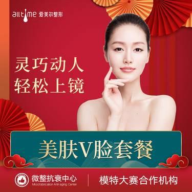 https://heras.igengmei.com/service/2020/01/10/92db54110b-half