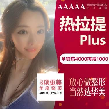 https://heras.igengmei.com/service/2020/01/10/a384b3d893-half