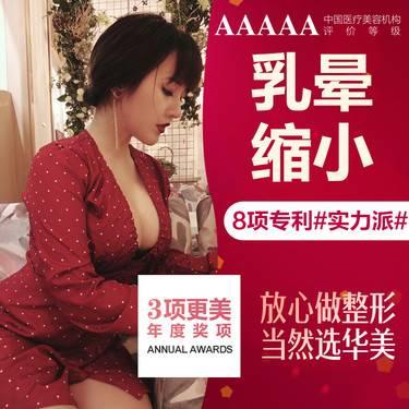 https://heras.igengmei.com/service/2020/01/10/b5e63d762a-half