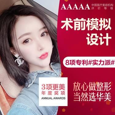 https://heras.igengmei.com/service/2020/01/10/c09aabb030-half