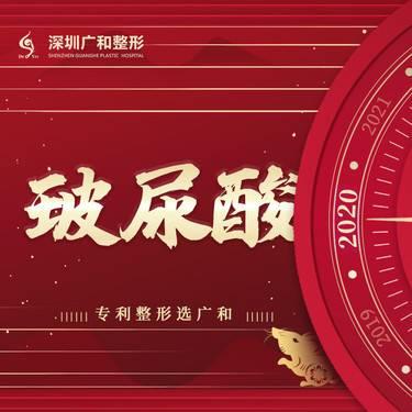 https://heras.igengmei.com/service/2020/01/10/c0c294751b-half