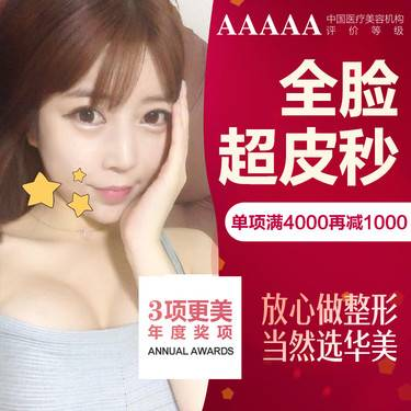 https://heras.igengmei.com/service/2020/01/10/c5dc492eaf-half