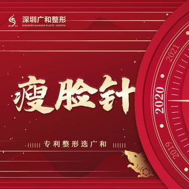 https://heras.igengmei.com/service/2020/01/10/c83ff1aaca-half