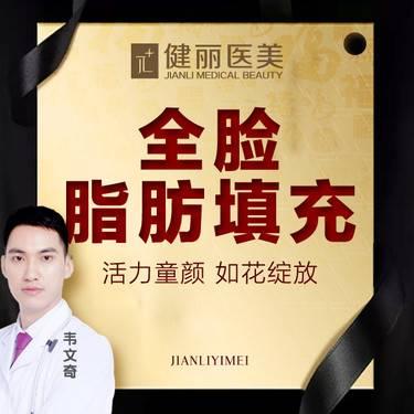 https://heras.igengmei.com/service/2020/01/10/f008531da0-half