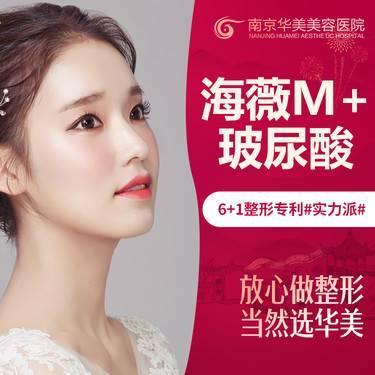 https://heras.igengmei.com/service/2020/01/11/1d6f018f32-half