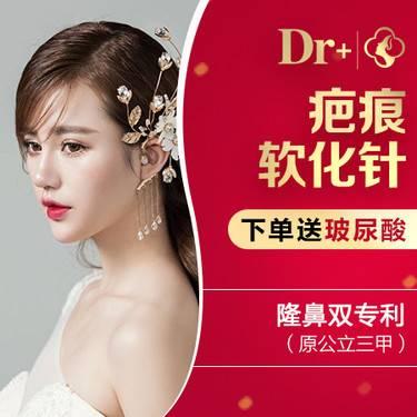 https://heras.igengmei.com/service/2020/01/11/2c44c4f270-half