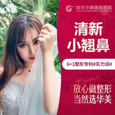 https://heras.igengmei.com/service/2020/01/11/374157bff1-half