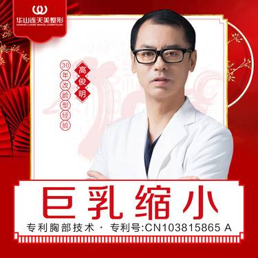 https://heras.igengmei.com/service/2020/01/11/3cbbb79f32-half