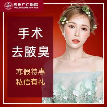 https://heras.igengmei.com/service/2020/01/11/7a6116f7f3-half