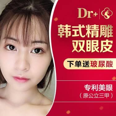 https://heras.igengmei.com/service/2020/01/11/7a6943558c-half