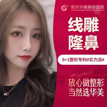 https://heras.igengmei.com/service/2020/01/11/93752c5cd3-half