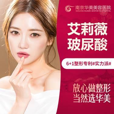 https://heras.igengmei.com/service/2020/01/11/9bdb837413-half