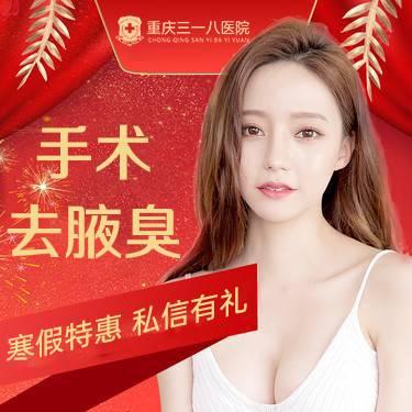 https://heras.igengmei.com/service/2020/01/11/ac1e058f5e-half