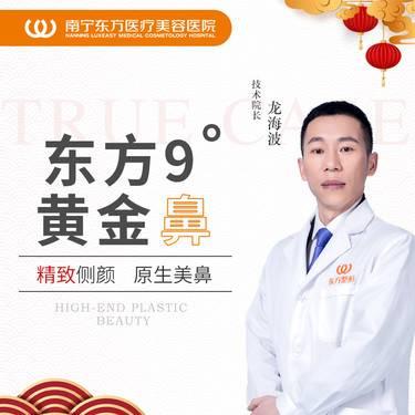https://heras.igengmei.com/service/2020/01/11/beda3c0d17-half