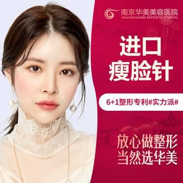 https://heras.igengmei.com/service/2020/01/11/c586461a9e-half