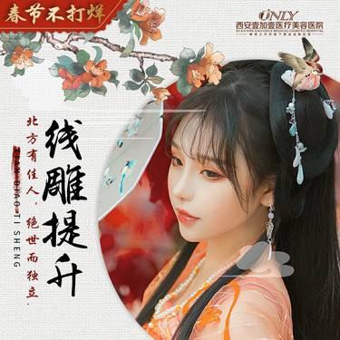 https://heras.igengmei.com/service/2020/01/11/f32f78fd4d-half