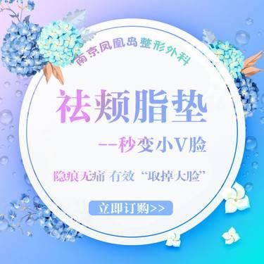 https://heras.igengmei.com/service/2020/01/11/f8f8410b15-half
