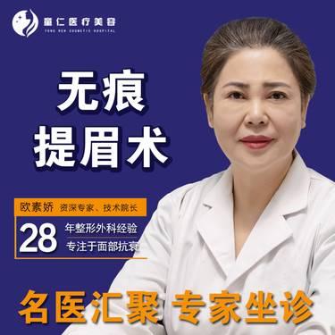 https://heras.igengmei.com/service/2020/01/12/25e22700ea-half