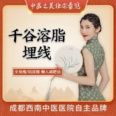 https://heras.igengmei.com/service/2020/01/12/2d0f97c840-half