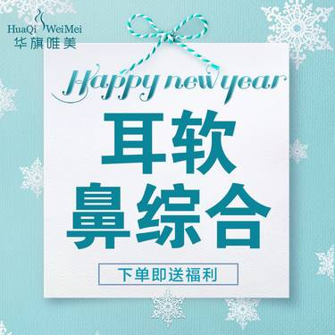 https://heras.igengmei.com/service/2020/01/12/2fef678354-half