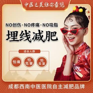 https://heras.igengmei.com/service/2020/01/12/3d8c4e2bdb-half