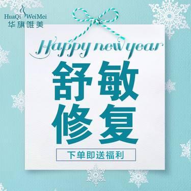 https://heras.igengmei.com/service/2020/01/12/4da9e7371a-half
