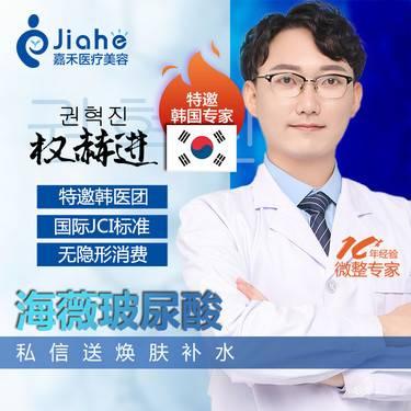https://heras.igengmei.com/service/2020/01/12/501d63461f-half