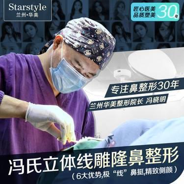https://heras.igengmei.com/service/2020/01/12/5024129cdc-half