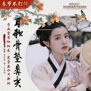 https://heras.igengmei.com/service/2020/01/12/586dd052bd-half