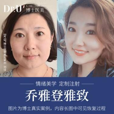 https://heras.igengmei.com/service/2020/01/12/7e7ef076b5-half